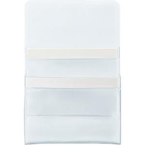 コクヨ マグネットポケット  K2  A4 2段タイプ 白 K2マク-MPWA4W|sazanamisp