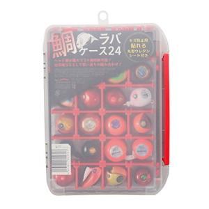 YFD(山田化学) 鯛ラバケース24 NO.8047|sazanamisp