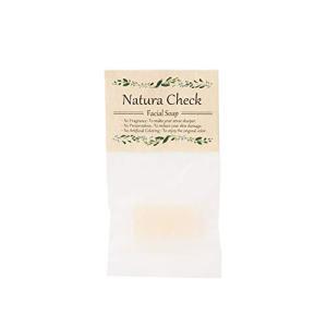 Natura Check(ナチュラチェック)無添加洗顔せっけん10g お試し・トラベル用サイズ|sazanamisp
