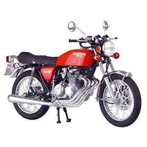 青島文化教材社 1/12 バイクシリーズ No.15 ホンダ CB400 FOUR プラモデル|sazanamisp