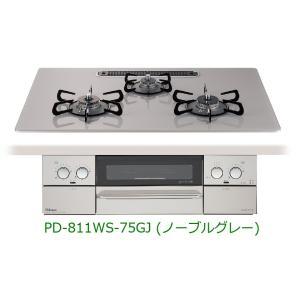 【パロマ ビルトインコンロ フェイシス PD−811WS−75GJ オーブン接続非対応】  ◆75セ...