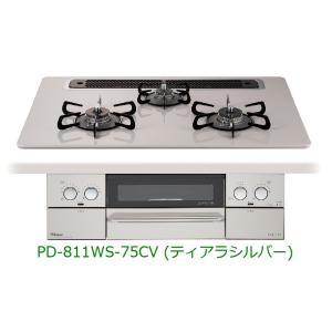 【パロマ ビルトインコンロ フェイシス PD−811WS−75CV オーブン接続対応】  ◆75セン...
