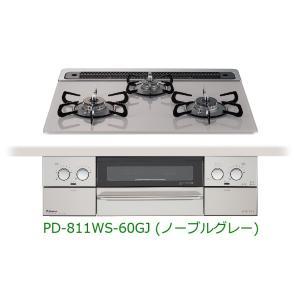 【パロマ ビルトインコンロ フェイシス PD−811WS−60GJ】  ◆60センチ幅  ・外形寸法...