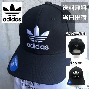 アディダス キャップ 帽子 ADIDAS ブラック ロゴ 刺繍 オリジナルス メンズ レディース|sb02