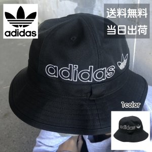 アディダスオリジナルス ハット メンズ バケットハット ブラック 帽子 ADIDAS ORIGINALS CM5195|sb02