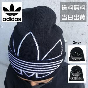 アディダス ニット帽 ビーニー 帽子 ADIDAS ニットワッチ ロゴ ビッグロゴ 防寒 メンズ レディース アクリル|sb02