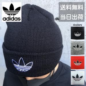 アディダス ニット帽 ビーニー 帽子 ADIDAS ニットワッチ 刺繍 ロゴ 防寒 メンズ レディース アクリル|sb02
