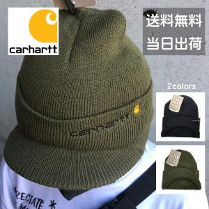 カーハート ニット帽 つば付き ビーニー CARHARTT 帽子 キャップ ニットハット A164 KNIT HAT WITH VISOR|sb02
