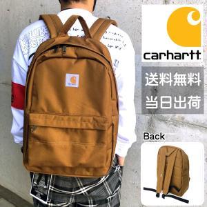 カーハート リュック バッグ CARHARTT 大容量 リュックサック デイパック カバン バックパック メンズ レディース ユニセックス|sb02