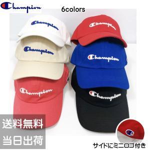 チャンピオン キャップ 帽子 ローキャップ Champion ツイル 181-019a ブルー レッド ブラック ベージュ ホワイト|sb02