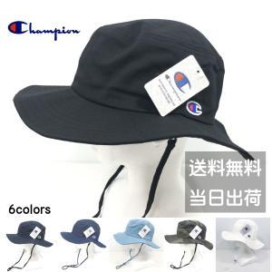 チャンピオン ハット 帽子 アドベンチャーハット 紐付き ひも付き Champion UV対策 ユニセックス 男女兼用|sb02