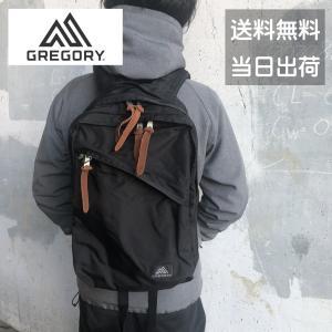 グレゴリー リュック バッグ バックパック カバン GREGORY Everyday V2 119662 ブラック 21L|sb02