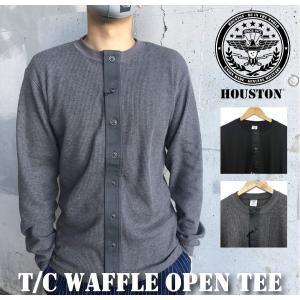 ヒューストン HOUSTON メンズ Tシャツ ロンT ワッフル サーマル カーディガン アメカジ 21899 グレー ブラック|sb02