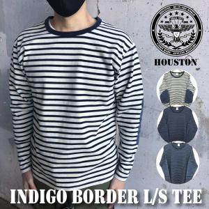 ヒューストン HOUSTON メンズ Tシャツ ロンT ボーダー ヴィンテージ エルボーパッチ ナチュラル アメカジ 21908|sb02