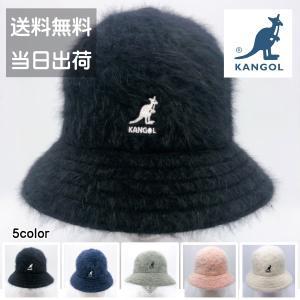カンゴール ハット ファー 帽子 KANGOL FURGORA CASUAL ファーゴラ ベル型 ユニセックス|sb02