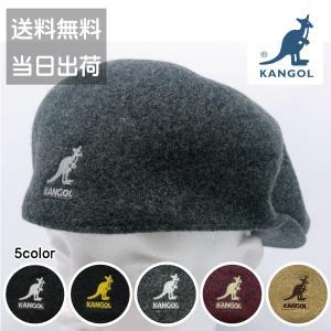 カンゴール ハンチング 帽子 KANGOL ウール Wool504 ウール504 メンズ レディース|sb02