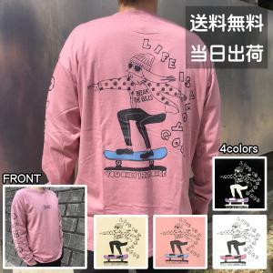 メンズ ロンT Tシャツ 長袖 スケーター ビッグシルエット オーバーサイズ ビッグT トップス イラスト プリント レディース|sb02