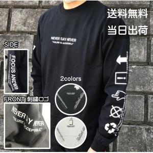 メンズ ロンT Tシャツ 長袖 発泡プリント ビッグT  ビッグシルエット オーバーサイズヘビーウェイト ロゴ レディース|sb02