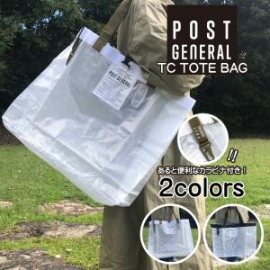 クレエ ポストジェネラル トートバッグ エコバッグ Creer POST GENERAL TC TOTE Lレジ袋 アウトドア 旅行 大容量 防水|sb02