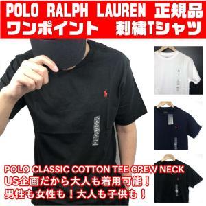 ポロ ラルフローレン Tシャツ コットン 子ども用 子供 キッズ POLO CLASSIC COTTON TEE CREW NECK|sb02