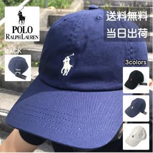 ポロ ラルフローレン キャップ 帽子 メンズ レディース ユニセックス コットン POLO RALPH LAUREN|sb02