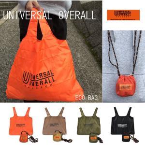ユニバーサルオーバーオール エコバッグ へそ巾着 ポーチ 折りたたみ コンパクト 小さめ UNIVERSAL OVERALL|sb02