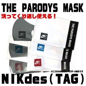 NIKdes ナイダス パロディーマスク おしゃれ 洗える ポリウレタン おもしろ|sb02