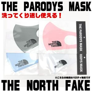 NORTH FAKE ノースフェイク パロディーマスク おしゃれ 洗える ポリウレタン おもしろ|sb02