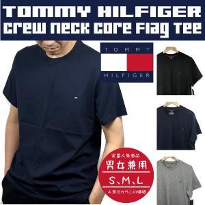 トミーヒルフィガー メンズ Tシャツ 半袖 コットン TOMMY HILFIGER Crew Neck Core Flag Tee|sb02