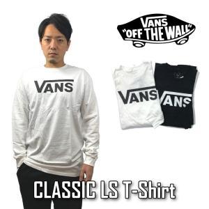 VANS バンズ メンズ ロンT Tシャツ 長袖 ヴァンズ CLASSIC LS VN000K6HY ブラック ホワイト|sb02