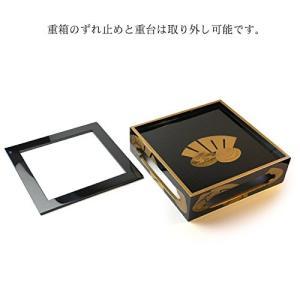 源氏貝 高台付五段重箱