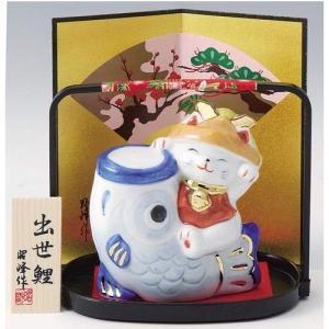 五月人形 コンパクト 兜 こどもの日 招き猫 招き猫出世鯉 白磁の画像