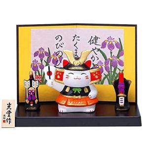 五月人形 コンパクト 出世 こどもの日 猫 五月人形 錦彩ねこ大将飾りの画像