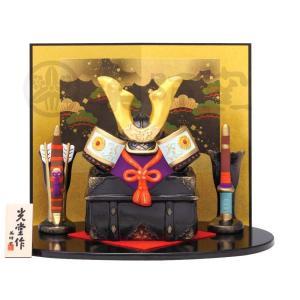 五月人形 コンパクト 出世 こどもの日 錦彩出世大将兜飾りの画像