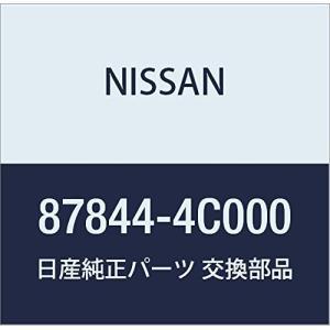 NISSAN (日産) 純正部品 カバー シート ベルト アンカー バネット セレナ 品番87844...