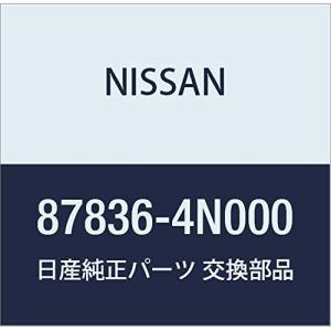 NISSAN (日産) 純正部品 カバー シート ベルト アンカー セレナ 品番87836-4N00...