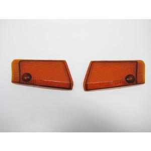 セピア/SEPIA ウインカーレンズ フロント オレンジ 左右セット MM11-0003|sb18shop