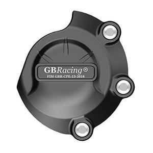 GB Racing(ジービーレーシング) パルスカバー HONDA CBR400R/500R (2013-) EC-CBR500-2013-3-GBR|sb18shop