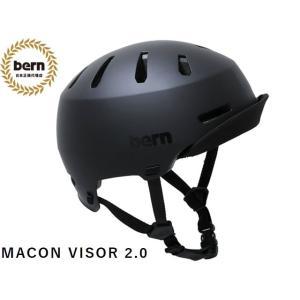 バーン ヘルメット 自転車  bern メーコン メイコン バイザー マット ブラック