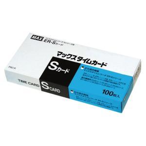 タイムカード MAX「ER-Sカード」の関連商品3