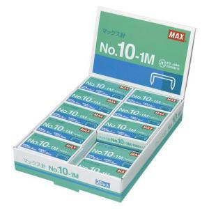 マックスホッチキス針 No.10「No.10-1Mパック20」