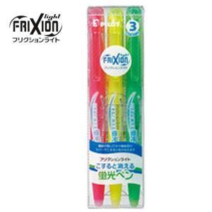 フリクションライト 蛍光ペン「SFL-30SL-3C」3色セット|sbd
