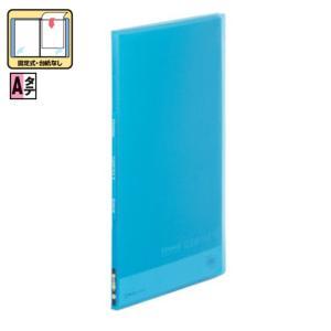 キングジム クリアーファイル ポケット10枚「186TSPH」青|sbd