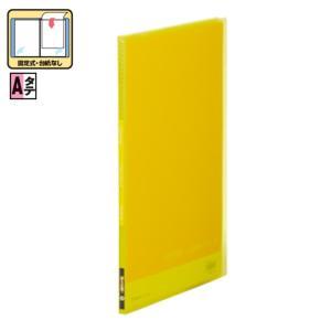キングジム クリアーファイル ポケット10枚「186TSPH」黄|sbd