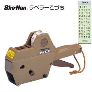 ニチバン ハンドラベラー こづち 「SHK4」字輪5列|sbd