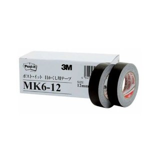 3M 目隠しテープ「MK6-12」12mm幅 6巻入り sbd