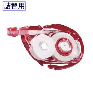 トンボ 修正テープ詰替カートリッジ「CT-YR5」5mm幅 sbd