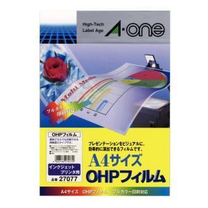 エーワン OHPフィルム「27077」インクジェット用 10枚|sbd