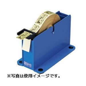 オープン工業 シールピーラー「SD-92」ブルー|sbd