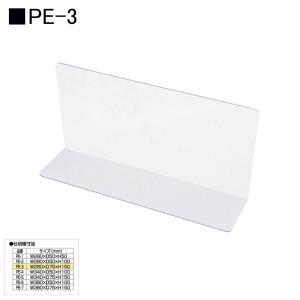 オープン工業 仕切板「PE-4」★10枚組|sbd